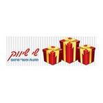 שי שיווק מתנות ומוצרי פרסום